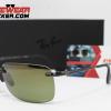 Gafas Ray Ban RB4255 Chromance Grey Verde Espejo Polarizadas 3 – Gafas Ray Ban Ecuador – EyewearLocker